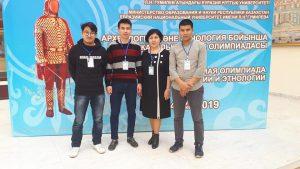 «Информатика» мамандығының студенттері XI Республикалық студенттердің пəндік олимпиадасында 1-орын жеңіп алды