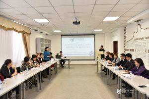 Круглый стол по обсуждению образовательных программ для педагогических специальностей